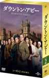 Downton Abbey Season2 Dvd-Box