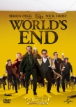 The World`s End