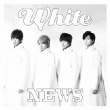 White (+DVD)[First Press Edition]