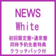 White (1+2+2�d�l�����\��撅���T: �N���b�`�o�b�N(1��))