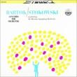 Concerto for Orchestra : Stokowski / Houston Symphony Orchestra (Hybrid)