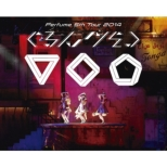 Perfume 5th Tour 2014 Gurun Gurun (2 Blu-ray Disc)[First Press Limited Edition]