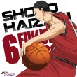 The Basketball Which Kuroko Plays.Character Songs Solo Series Vol.17 Shougo Haizaki(Cv.Morita