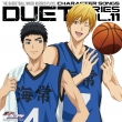 The Basketball Which Kuroko Plays.Character Songs Duet Series Vol.11