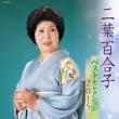 Futaba Yuriko Best Selection 2015