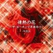 Jounetsu No Hana-The Peanuts Yougaku Cover Best