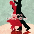 Shakou Dance-Popular Hen Best