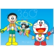 360��(+DVD)[Limited Period Manufacture Edition: Movie Doraemon Version Jacket Cover]