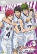 Kuroko No Baske 3rd Season 5