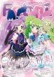 Febri Vol.27 Comic REX 2015�N 3��������