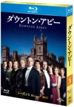 Downton Abbey Season3 Blu-ray BOX