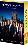 Downton Abbey Season3 DVD-BOX