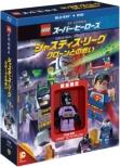 LEGO: DC Comics Super Heroes: Justice League vs.Bizarro League (Blu-ray+DVD Combo Pack)