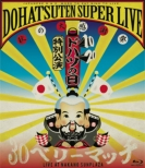 Dohatsu No Hi(10.20)tokubetsu Kouen Dohatsuten Super Live -Aki No Dai Kanshasai `sanjuu Very Much-