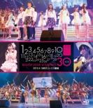 NMB48 ظ��ıܰ���ؽ���30 2013.4.18@�د������ (Blu-ray)