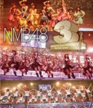 NMB48 3rd Anniversary Special Live (Blu-ray)