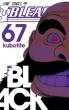 Bleach -�u���[�`-67 �W�����v�R�~�b�N�X