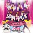 Idol Ha Unyanya No Ken (CD+DVD)