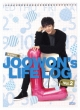 Joowon`s Life Log Dvd Vol.2