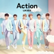 Action [Standard Edition: Event Live Gattai Ver.] (CD+DVD)