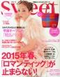 Sweet (�X�E�B�[�g)2015�N 3����
