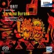 Carmina Burana : Norichika Iimori / Tokyo Symphony Orchestra