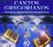 『グレゴリアン・チャント〜40年記念リマスター・エディション』 シロス修道院合唱団(3CD)