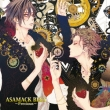 Asamack Best-Asamack Ban-
