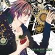 Asamack Best-Asamaru Ban-