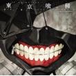 Anime [tokyo Ghoul] Original Soundtrack