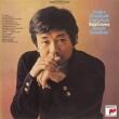 Symphonie Fantastique : Ozawa / Toronto Symphony Orchestra