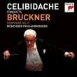 Symphony No.8 : Celibidache / Munich Philharmonic (1990 Tokyo)(2CD)