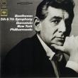 Symphonies Nos.5, 7 : Bernstein / New York Philharmonic (1961, 1958)