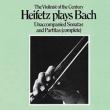 Sonatas & Partitas for Solo Violin : Heifetz (2CD)