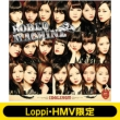 Rodeo Machine [Loppi�HMV Limited Edition]