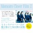 Momoiro Clover Film Z: Movie [Maku ga Agaru] Official Photobook