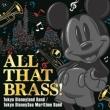 All That Brass!