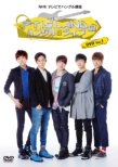 NHK TV DE HANGEUL KOUZA FTISLAND NO HANGEUL LIVE DVD VOL.1