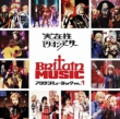 Jitsuzai-Sei Million Arthur Britain Music Vol.1