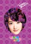Ikoma Rina No[oshi Doko?]
