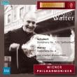 Mahler Symphony No.4, Lieder, Schubert Symphony No.8 : Walter / Vienna Philharmonic, Schwarzkopf(S)(1960)(2CD)