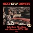 Next Stop Soweto 4