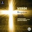 Requiem: P.jordan / Paris National Opera O & Cho K.lewis Urmana Beczala Abdrazakov