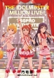 IDOLM@STER Million Live! 1 Limited Edition with Original CD