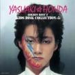 Golden Best Honda Yasuaki 2:Kids Disco Collection +5