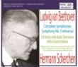 Complete Symphonies : Scherchen / Svizzera Italiana Orchestra & Choir (1965 Stereo)(6CD)
