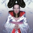 Homogenic (Coloured Vinyl)