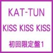 KISS KISS KISS (+DVD)[First Press Limited 1]