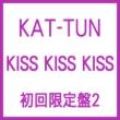 KISS KISS KISS (+DVD)[First Press Limited 2]