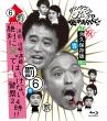 Downtown No Gaki No Tsukai Ya Arahende!! -Blu-Ray Series 6-Hamada.Yamasaki.Endo Zettai Ni Waratte